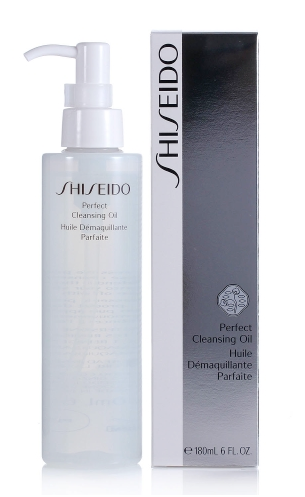 Shiseido Pefect Cleansing Oil